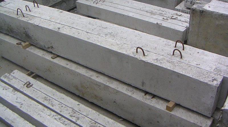 перемычки бетонные