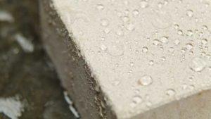 vodonepronicaemiy-beton