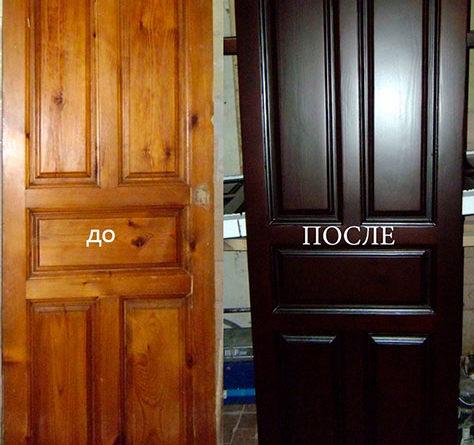 pokraska-dverej